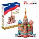 Cubic-Fun-MC093H Puzzle 3D - Russie : Cathédrale Saint-Basile-le-Bienheureux de Moscou (Difficulté : 7/8)