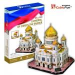 Cubic-Fun-MC125H Puzzle 3D - Russie : Cathédrale du Christ-Sauveur de Moscou