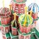 Puzzle 3D - Cathédrale Saint-Basile-le-Bienheureux de Moscou - Difficulté: 4/8