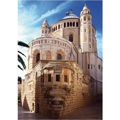 DToys-64288-FP09 Israël - Jerusalem