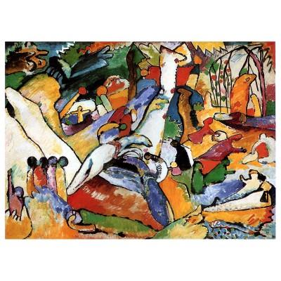 Dtoys-72849 Kandinsky Vassily : Composition II