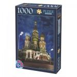 Dtoys-74812 Russie, Moscou : Cathédrale Saint-Basile-le-Bienheureux