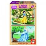 Educa-15591 2 Puzzles en Bois - Princesses Disney : Blanche-Neige et Cendrillon