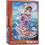 Eurographics-6000-0563 Haruyo Morita - Tsuki Hoshi