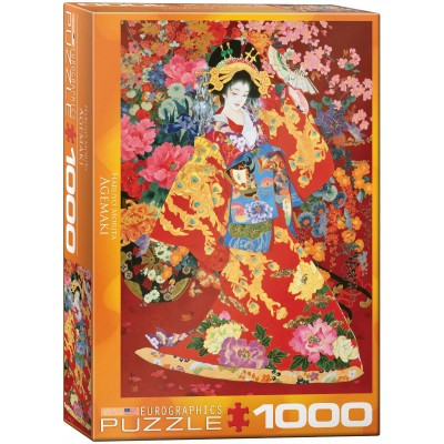 Eurographics-6000-0564 Haruyo Morita - Agemaki