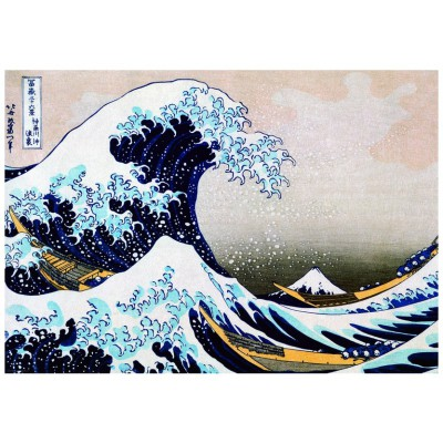 Eurographics-6000-1545 Katsushika Hokusai : Super Vague à Kanagawa