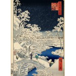 Grafika-Kids-00271 Utagawa Hiroshige : Drum bridge at Meguro and Sunset Hill, 1857
