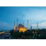 Grafika-Kids-00406 Mosquée Bleue, Turquie