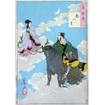Grafika-00138 Estampe Japonaise, Tsukioka Yoshitoshi : Cent Aspects de la Lune, XIXe Siècle