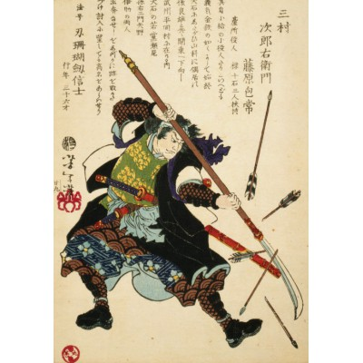 Grafika-00139 Estampe Japonaise, Tsukioka Yoshitoshi : Rōnin déviant des Flèches, XIXe Siècle