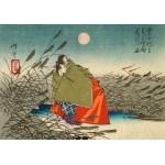 Grafika-00147 Estampe Japonaise, Tsukioka Yoshitoshi, XIXe Siècle