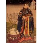 Grafika-00228 Estampe Japonaise, Utagawa Kuniyoshi : Portrait of Chicasei Goyô, 1827-1830