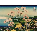 Grafika-00428 Katsushika Hokusai : Shinagawa sur Le Tokaido, 1832