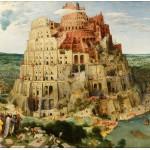 Grafika-00704 Brueghel Pieter : La Tour de Babel, 1563