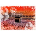 Grafika-02286 Travel around the World - Arabie Saoudite