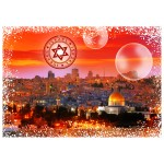 Grafika-02473 Travel around the World - Israël