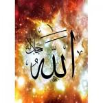 KS-Games-11254 Allah