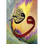 KS-Games-11365 Ali Eminoglu - Allah