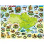 Larsen-K37 Puzzle Cadre - Carte de l'Ukraine (en Ukrainien)