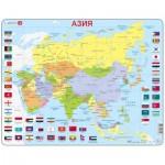Larsen-K44-RU Puzzle Cadre - Asie (en Russe)