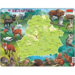 Larsen-K56 Puzzle Cadre - Carte de la Biélorussie (en Russe)