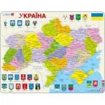 Larsen-K57 Puzzle Cadre - Carte de l'Ukraine (en Ukrainien)