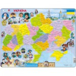 Larsen-K62 Puzzle Cadre - Carte de l'Ukraine (en Ukrainien)