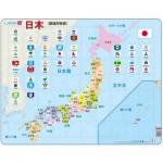 Larsen-K92-JP Puzzle Cadre - Carte du Japon (en Japonais)
