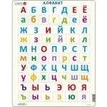 Larsen-LS1433-RU Puzzle Cadre - ABC abc (en Russe)