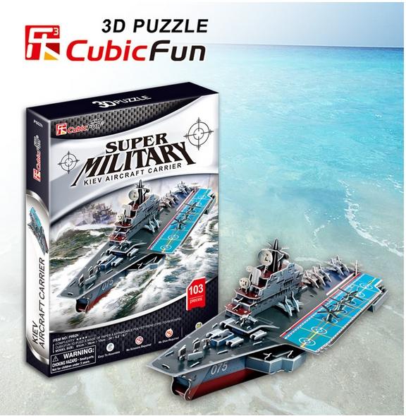 puzzle-3d-kiev-aircraft-carrier