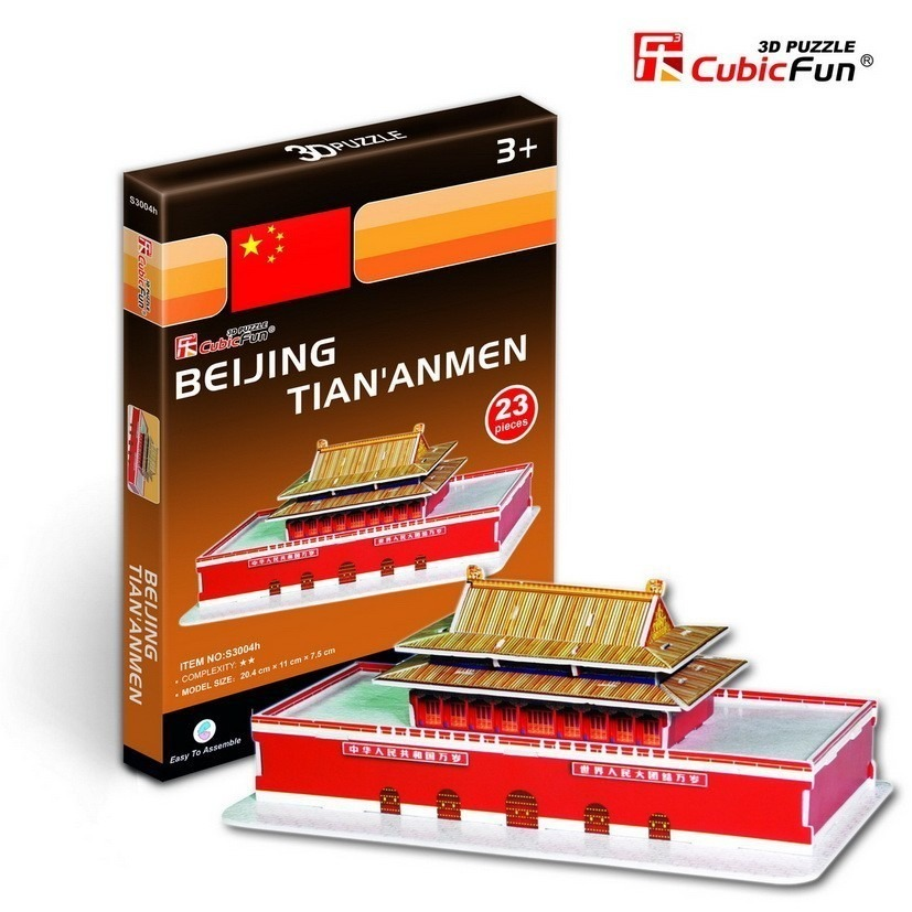 puzzle-3d-serie-mini-chine-pekin-tian-anmen-difficulte-2-8-, 3.95 EUR @ go