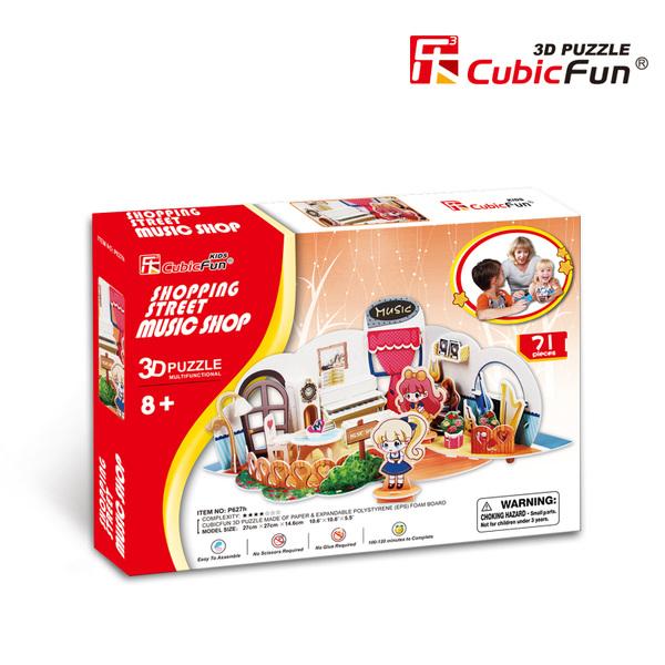 puzzle-3d-magasin-de-musique-difficulte-4-8-