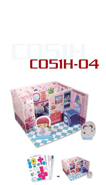 puzzle-3d-honey-room-salle-de-bain-difficulte-3-8-