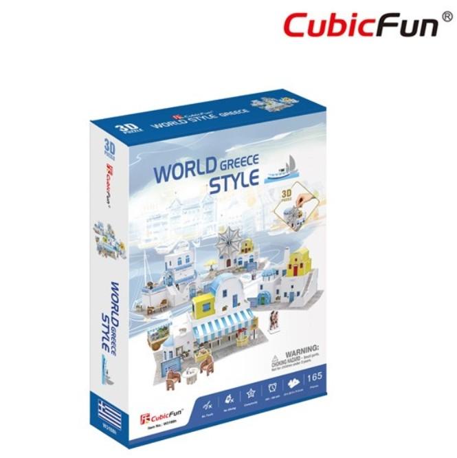 Puzzle 3D - 3D World Style - Grèce - Difficulté: 4/6