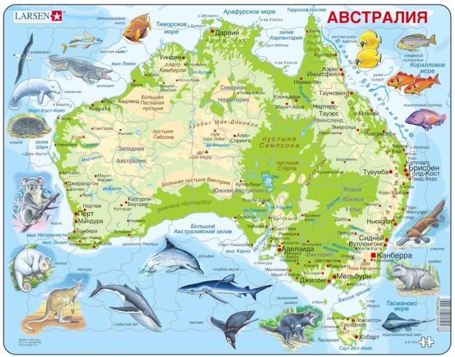 puzzle-cadre-australie-en-russe-