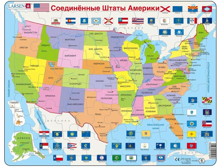 puzzle-carte-carte-des-etats-unis-en-russe-, 7.16 EUR @ go