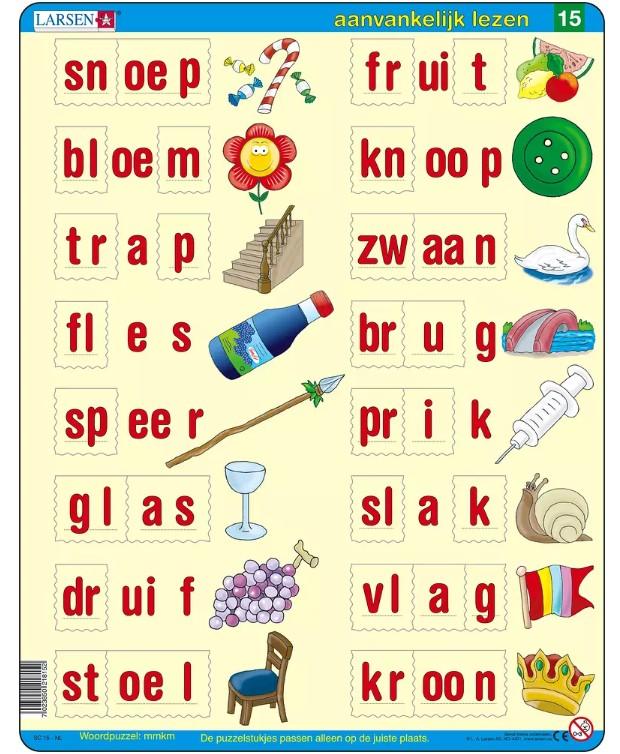 puzzle-cadre-apprendre-a-lire-le-neerlandais-4