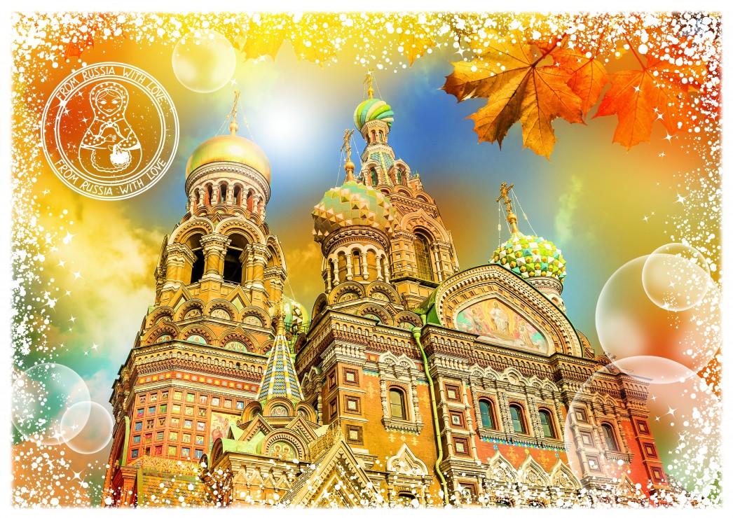 travel-around-the-world-russie