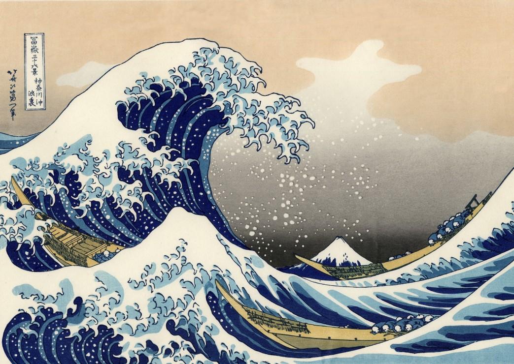 hokusai-la-grande-vague-de-kanagawa