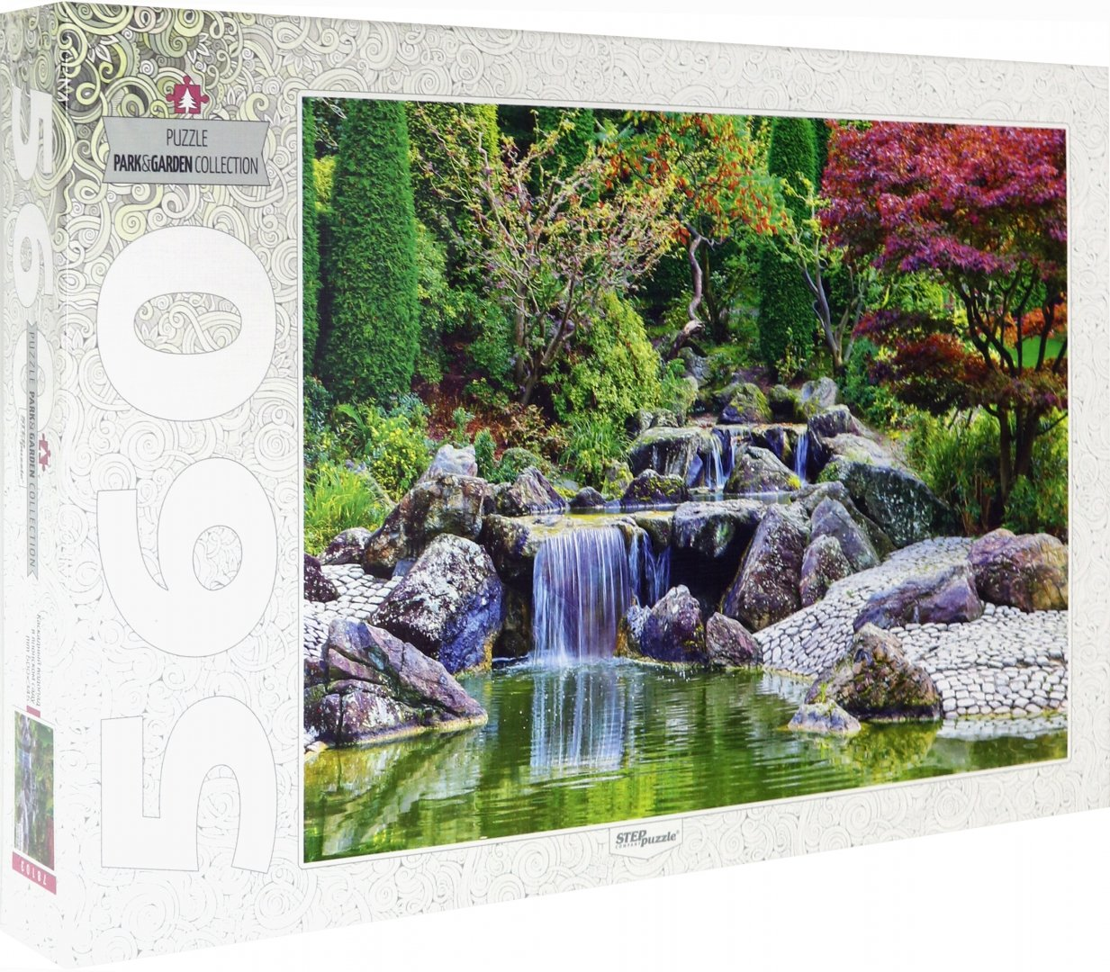 waterfall-at-japanese-garden-bonn-germany