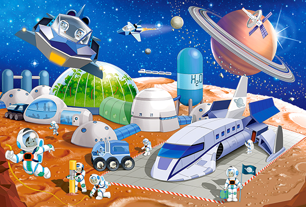 pieces-xxl-space-station