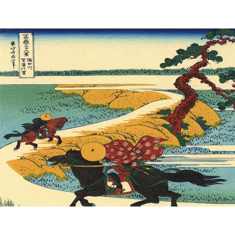 puzzle-en-bois-hokusai-sekiya