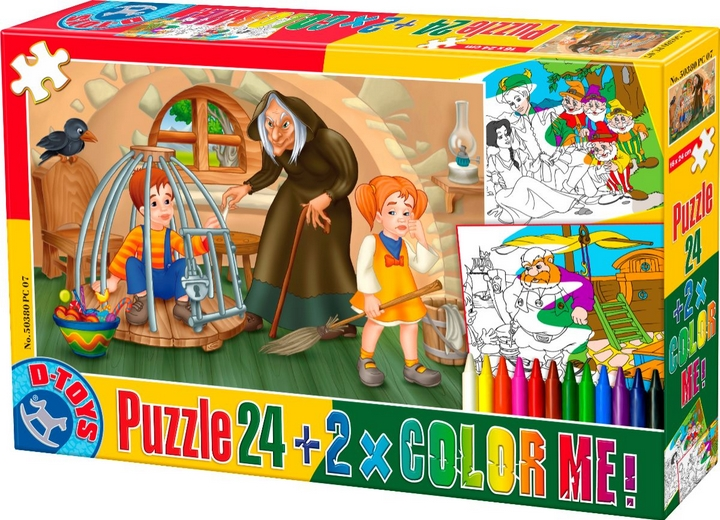 color-me-hansel-et-gretel-2-dessins-a-colorier