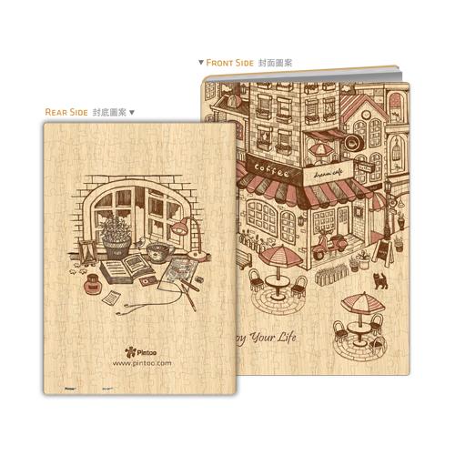 puzzle-cover-love-corner