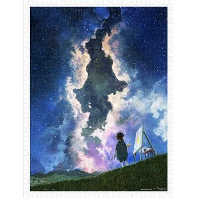 Pintoo-H2143 Puzzle en Plastique - Starry Sky
