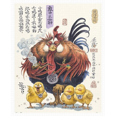 Pintoo-H2196 Da Zha Xiong - The King of Roosters