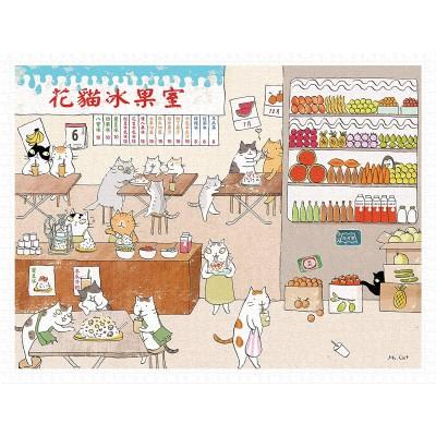 Pintoo-H2205 Ms. Cat - Fruits Dessert Shop