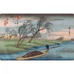 Puzzle-Michele-Wilson-A991-500 Seba Hiroshige