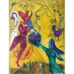 Puzzle-Michele-Wilson-K64-12 Puzzle en Bois découpé à la Main - Marc Chagall - La Danse