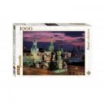 Step-Puzzle-79075 Moscou, la Place Rouge